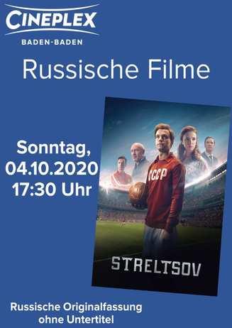 Russische Filme: Streltsov