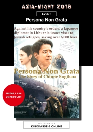 Asia Night 2018: Persona Non Grata