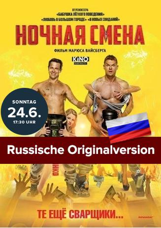 Russisch Originalversion: Dvizhenie Vverkh - Sprung an die Spitze