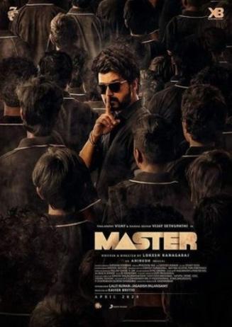Tamil-Movie: MASTER