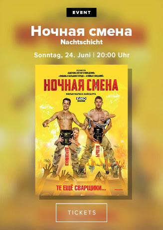 Polnisch/Russischer Film