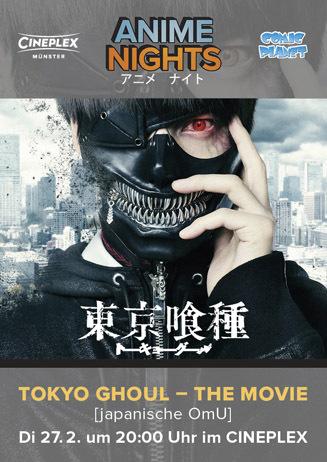 Anime Nights: TOKYO GHOUL