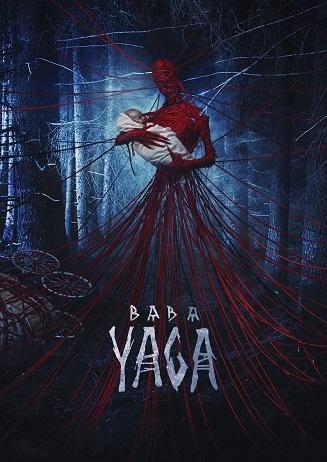 Russische Filmreihe: Baba Yaga