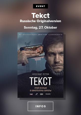 russische Originalfassung: TEXT