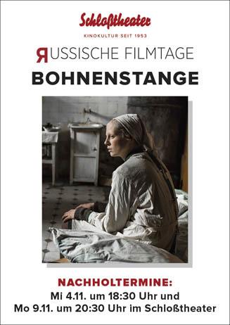 Russische Filmtage: BOHNENSTANGE