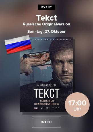"""Russische OV: """"Text"""""""