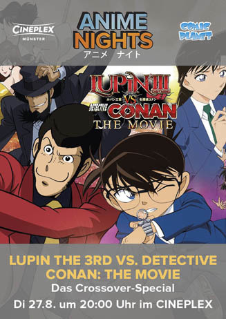 Anime Night: Lupin the 3rd vs. Detective Conan: The Movie