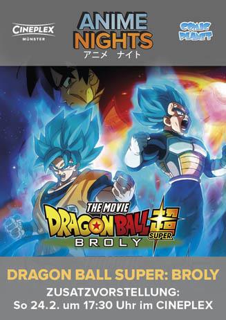 Anime Night: Dragon Ball Super: Broly