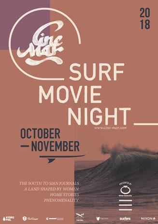 Cine Mar Surf Movie Night