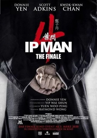 AC IP Man 4