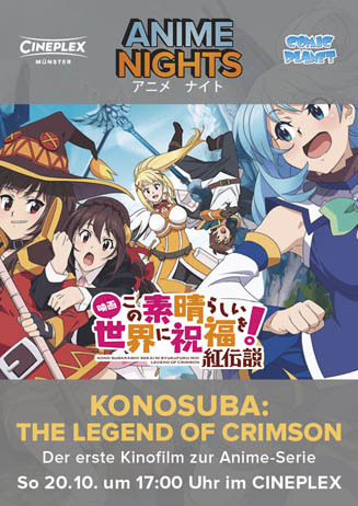 Anime Night: KonoSuba: The Legend of Crimson