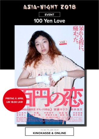 Asia Night 2018: 100 Yen Love
