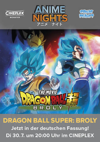 ANIME NIGHT: Dragonball Super: Broly