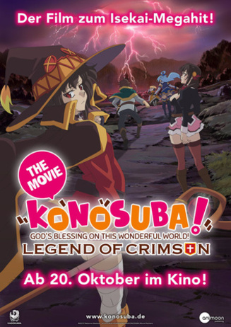 Anime: KONOSUBA - THE LEGEND OF CRIMSON