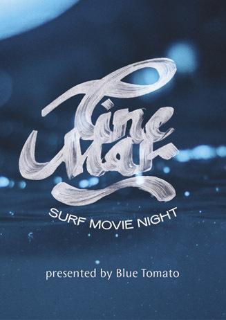 Cine Mar - Surf Movie Night