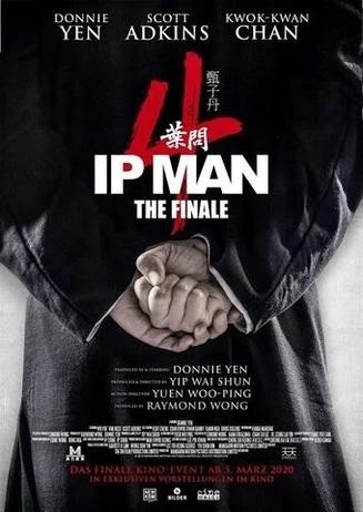AC IP Man 4