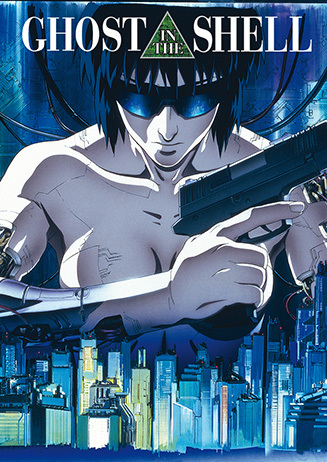Anime Night: Ghost in the Shell – Jubiläums-Edition