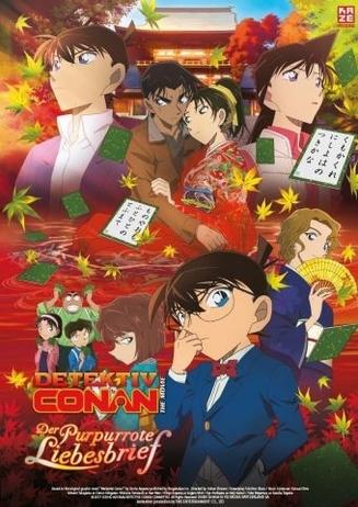 Anime: DETEKTIV CONAN FILM 21: DER PURPURROTE LIEBESBRIEF