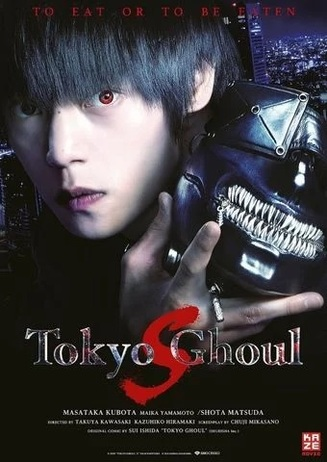 Anime 26.05. Tokyo Ghoul S