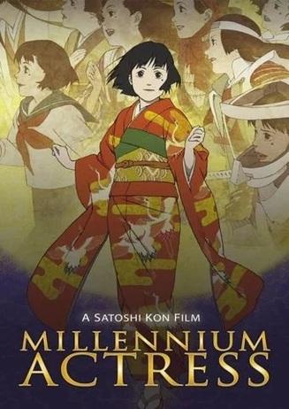 Anime 28.04. Millenium Actress