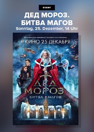 Väterchen Frost (russ. OV)