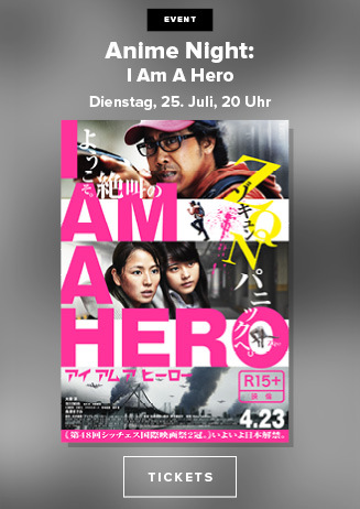 "Anime Night: ""I AM A HERO"""