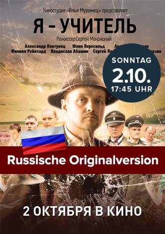 Russische Originalversion: Ja-Uchitel - Der Lehrer