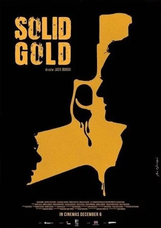 AC Solid Gold