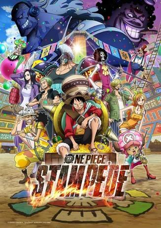 AC: One Piece Stampede