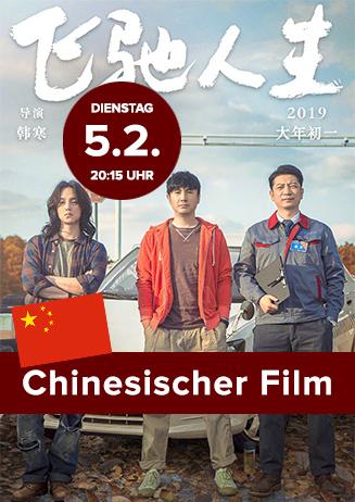 """Chinesischer Film: """"Pegasus"""""""