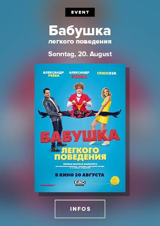 Russ Film 20.8.
