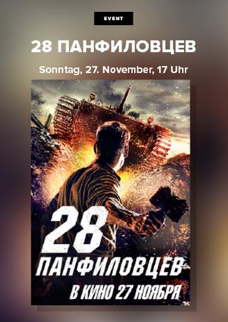 28 Gardisten