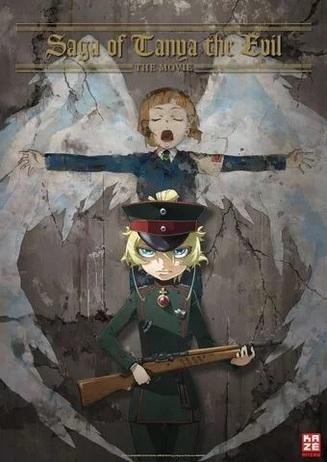 Anime 25.02. Tanya