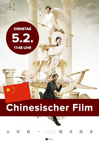 """Chinesischer Film: """"A Boyfriend for my Girlfriend"""""""