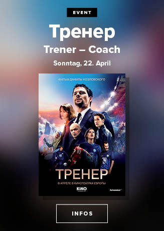 AC  Trener