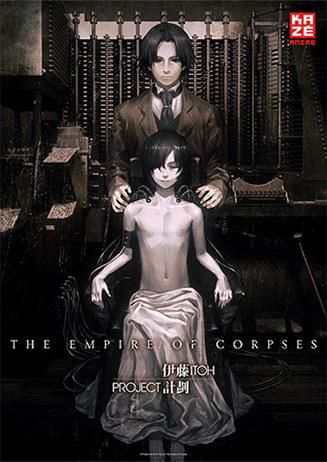 Anime Night: Empire of Corpses