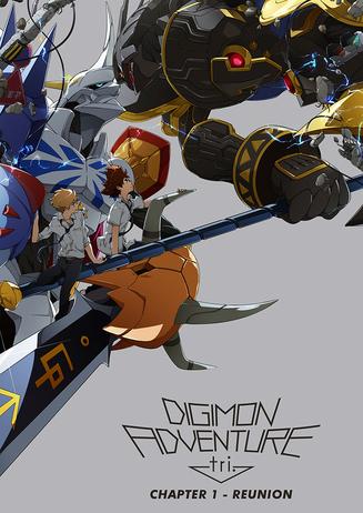 VVK-Start Digimon Adventure