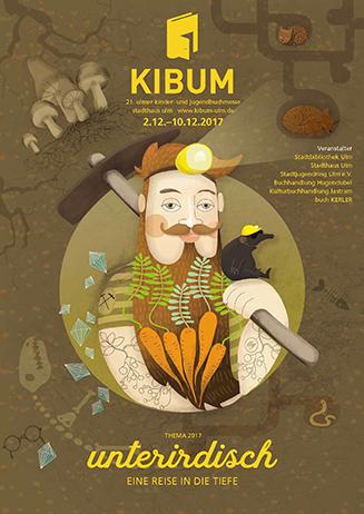 KIBUM 2017