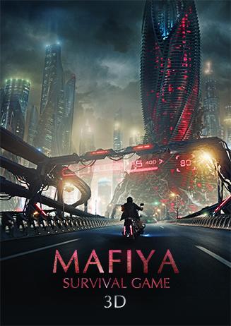 Russische Originalversion: Mafia - Survival Game