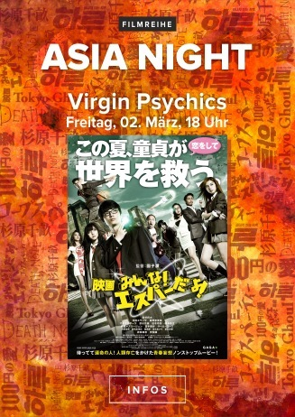 ASIA-Night: The Virgin Psychics