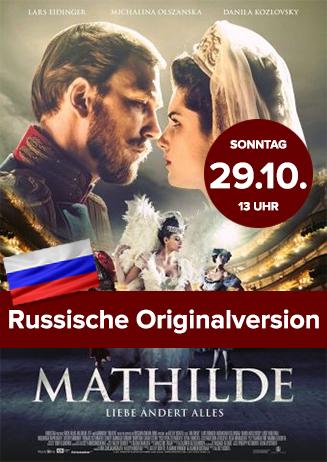 Russische Originalversion: Mathilde