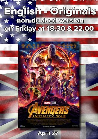 Avengers Infinity War: English Original