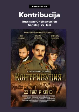 Russische Originalversion Kontribucija - Kontribution