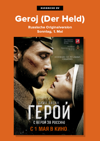 Russischer Film: Geroj - Der Held