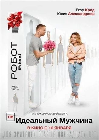 Russischer Film (Not) Perfect Man 02.02. - 17:00