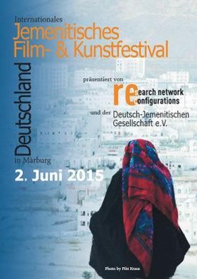 Jemenitisches Filmfest