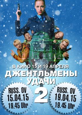 Russischer Kinoabend