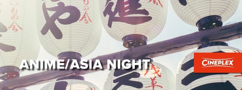 Anime / Asia Movies