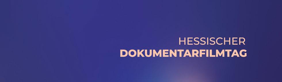 Hessischer Dokumentarfilmtag